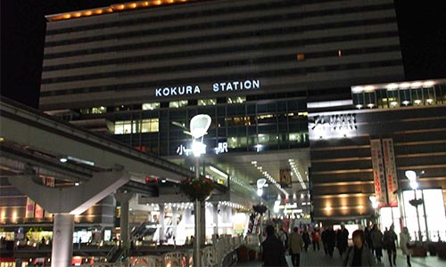 小倉駅画像2