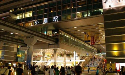 小倉駅画像1