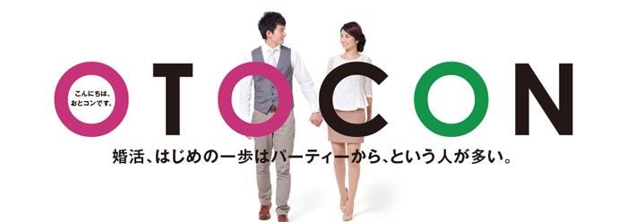 OTOCON画像