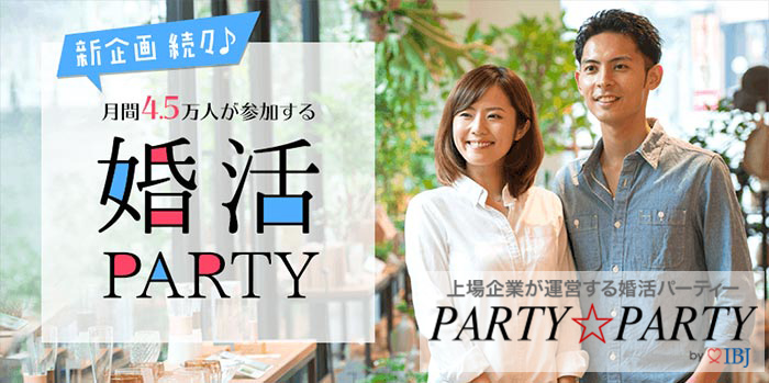 PARTY☆PARTY画像